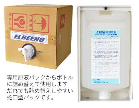 専用原液パックからボトル に詰め替えて使用します だれでも詰め替えしやすい 蛇口型パックです。